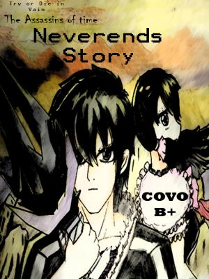 Neverends Story